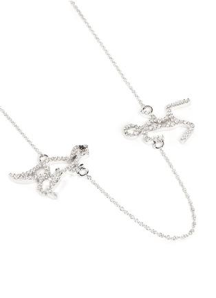 Figure View - Click To Enlarge - Khai Khai - 'Running Man' diamond necklace