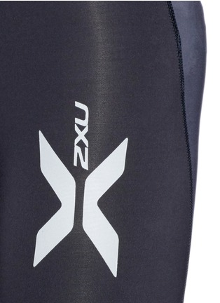Detail View - Click To Enlarge - 2Xu - 'Elite Compression' logo print performance tights