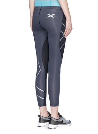 Back View - Click To Enlarge - 2Xu - 'Elite Compression' logo print performance tights
