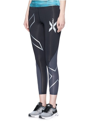 Front View - Click To Enlarge - 2Xu - 'Elite Compression' logo print performance tights