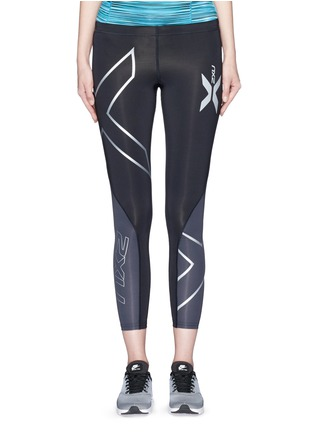Main View - Click To Enlarge - 2Xu - 'Elite Compression' logo print performance tights