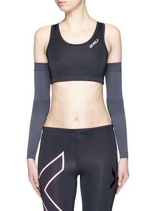 Main View - Click To Enlarge - 2XU - 'Ice X Crop' racerback top