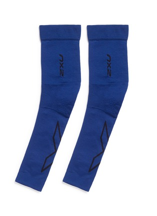 Main View - Click To Enlarge - 2XU - 'Flex Running Compression' arm sleeves