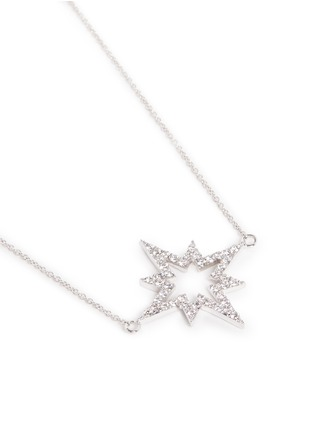 Figure View - Click To Enlarge - Khai Khai - 'Starsplosion' diamond pendant necklace