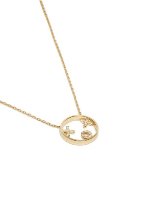 Figure View - Click To Enlarge - Ruifier - 'XOXO' diamond 9k yellow gold pendant necklace