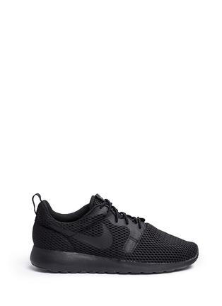 Main View - Click To Enlarge - Nike - 'Roshe One Hyper Breathe' mesh sneakers