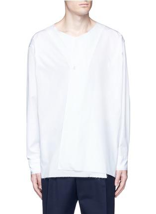 Main View - Click To Enlarge - Marni - Drape front cotton shirt
