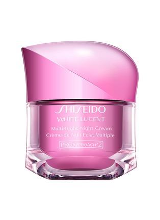 Main View - Click To Enlarge - Shiseido - White Lucent MultiBright Night Cream 50ml