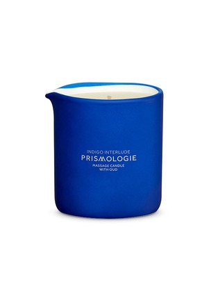 Main View - Click To Enlarge - PRISMOLOGIE - Indigo Interlude Oud Massage Candle 200g