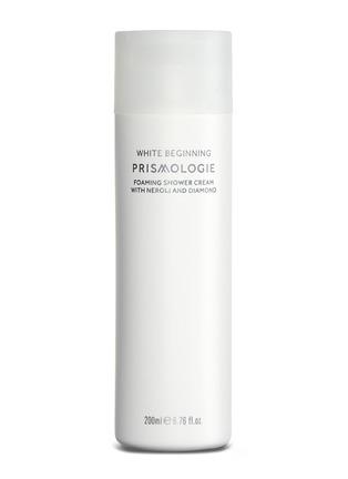 Main View - Click To Enlarge - PRISMOLOGIE - White Beginning Diamond & Neroli Foaming Shower Cream 200ml