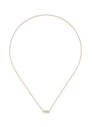 Main View - Click To Enlarge - Shihara - 'Three Stone' diamond 18k yellow gold necklace