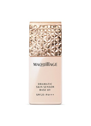 Main View - Click To Enlarge - Shiseido - MAQuillAGE Dramatic Skin Sensor Base UV SPF25 PA+++