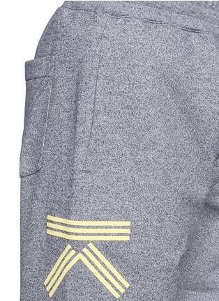 Detail View - Click To Enlarge - KENZO - Rubberised logo print sweatpants