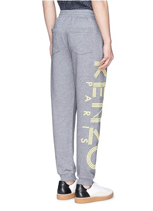 Back View - Click To Enlarge - KENZO - Rubberised logo print sweatpants