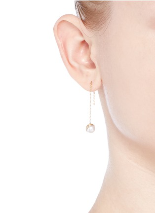 Figure View - Click To Enlarge - Shihara - 'Half Pearl 45°' akoya pearl 18k yellow gold single earring