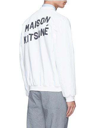 Back View - Click To Enlarge - Maison Kitsuné - Logo appliqué denim teddy jacket