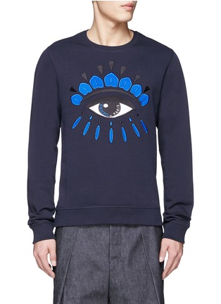 Main View - Click To Enlarge - KENZO - Big eye appliqué sweatshirt