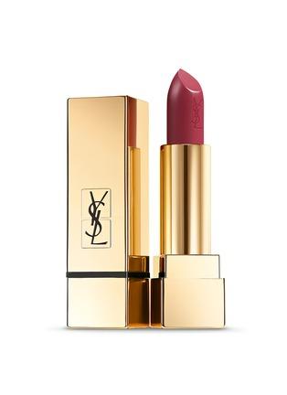 Main View - Click To Enlarge - YSL Beauté - Rouge Pur Couture - 04 Rouge Vermillon