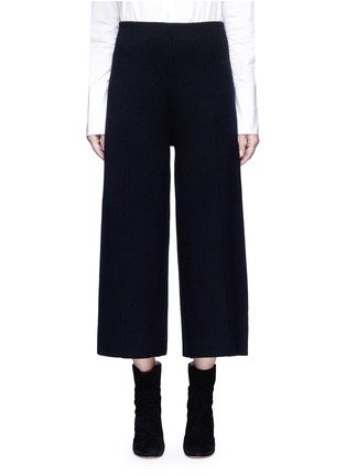 Main View - Click To Enlarge - MO&CO. EDITION 10 - Wool rib knit cropped wide leg pants