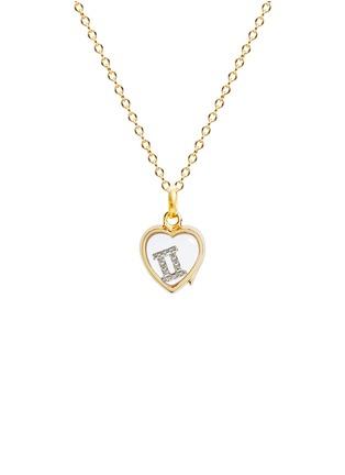 Figure View - Click To Enlarge - LOQUET LONDON - 18k white gold diamond zodiac charm - Gemini