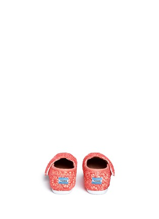 Back View - Click To Enlarge - 90175 - Tiny Classic glitter crochet toddler slip-ons
