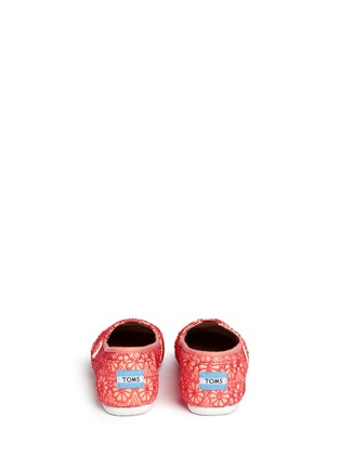 Back View - Click To Enlarge -  - Youth Classic glitter crochet kids slip-ons