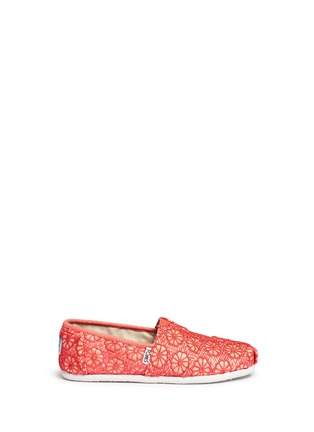 Main View - Click To Enlarge -  - Youth Classic glitter crochet kids slip-ons