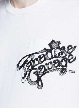 Detail View - Click To Enlarge - Sacai - 'Paradise Garage' embroidery sweatshirt T-shirt