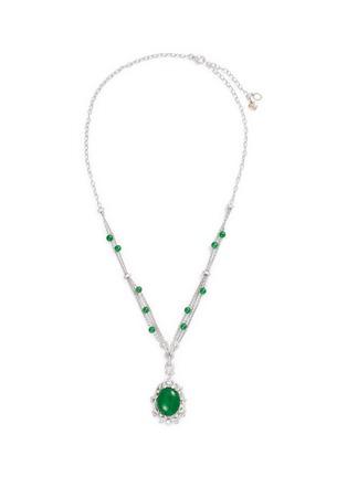 Main View - Click To Enlarge - SAMUEL KUNG - Diamond jade 18k gold pendant necklace