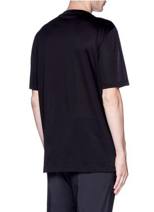 Back View - Click To Enlarge - Lanvin - Speckled stripe front T-shirt