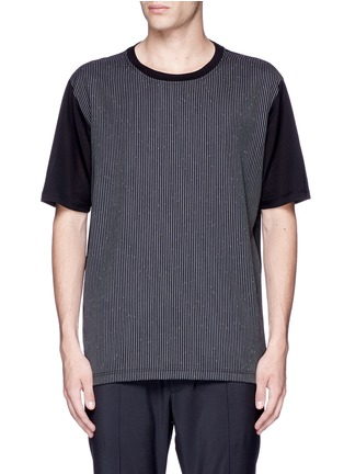 Main View - Click To Enlarge - Lanvin - Speckled stripe front T-shirt