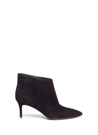 Main View - Click To Enlarge - Stella Luna - Suede ankle boots