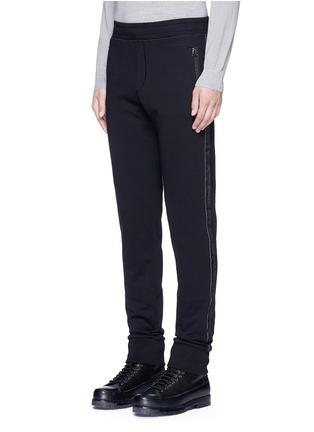 Front View - Click To Enlarge - Lanvin - Slim fit ribbon stripe jogging pants