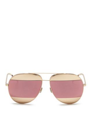 Main View - Click To Enlarge - DIOR - 'Dior Split' inset metal aviator mirror sunglasses