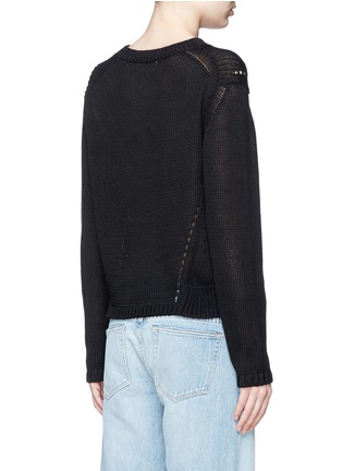 Back View - Click To Enlarge - Acne Studios - 'Phora Chunky' open weave stripe linen sweater