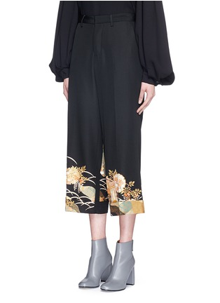 Front View - Click To Enlarge - IBRIGU - One of a kind kimono embroidery hem pants
