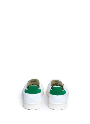 Back View - Click To Enlarge - Adidas - 'Stan Smith Primeknit' sneakers