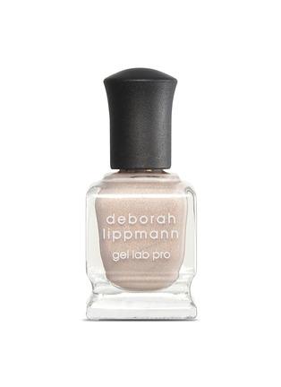 Main View - Click To Enlarge - Deborah Lippmann - Nail Colour - Dirty Little Secret
