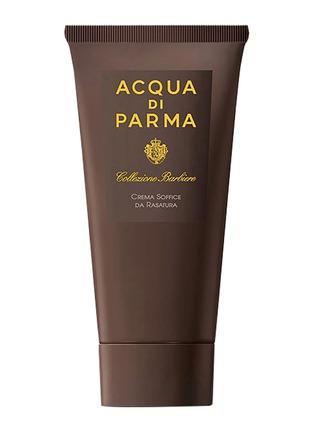Main View - Click To Enlarge - Acqua di Parma - Collezione Barbiere Soft Shaving Cream 75ml