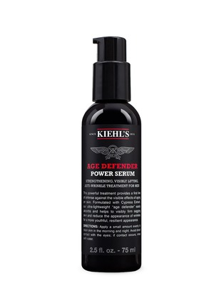 Main View - Click To Enlarge - Kiehl's Since 1851 - Age Defender Power Serum 75ml