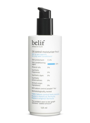 Main View - Click To Enlarge - belif - Oil Control Moisturizer Fresh 125ml