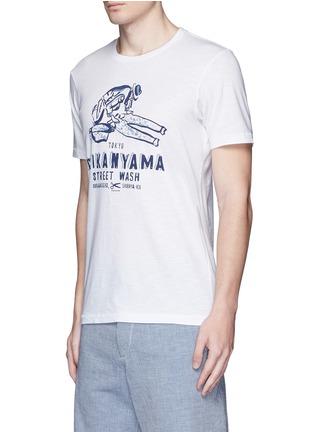 Front View - Click To Enlarge - Denham - 'Daikanyama' print cotton T-shirt