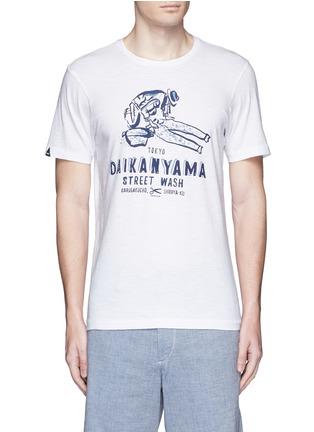 Main View - Click To Enlarge - Denham - 'Daikanyama' print cotton T-shirt