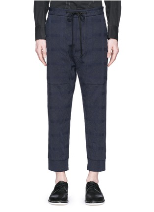 Main View - Click To Enlarge - Song for the Mute - Geometric jacquard cotton track pants