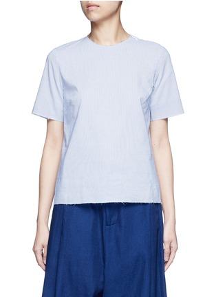 Main View - Click To Enlarge - FFIXXED STUDIOS - 'Daniel' stripe cotton shirt