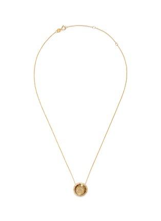 Main View - Click To Enlarge - Lama Hourani Jewelry  - 'Evolution Of Rock' diamond quartz 18k yellow gold necklace