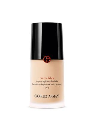 make up armani