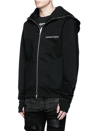 Front View - Click To Enlarge - Hood By Air - 'Bret' American psycho embroidery zip hoodie