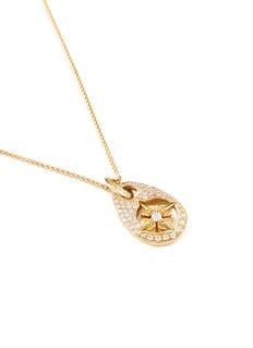 Shamballa Jewels 'SOS' diamond 18k gold pendant necklace