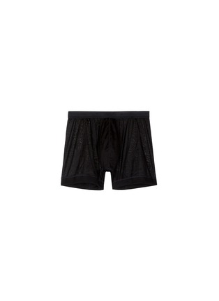 Main View - Click To Enlarge - ZIMMERLI - '252 Royal Classic' jersey boxer briefs